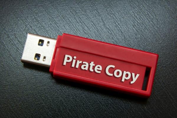 пиратски софтуер